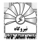 نیروگاه منتظرالقائم | مشتریان رنگ تهران